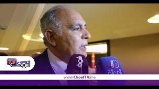 بالفيديو...شوفو شنو قال مزوار على الرجاء بعد استقالة حسبان   |   بــووز