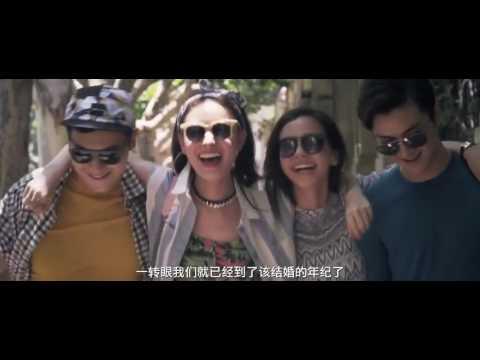 PHIM HÀI : CÔ DÂU ĐẠI CHIẾN 2015 - HUỲNH HIỂU MINH - HD 720P
