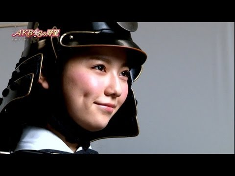 【AKB48の野望】TVCFメイキング / AKB48[公式]