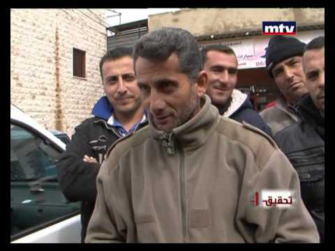 Tahkik - Health care coverage in Lebanon - 06/04/2014