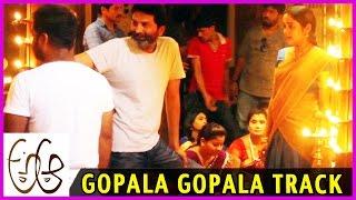 A Aa.. Movie Gopala Gopala Song Track Making Video- Nithin, Samantha