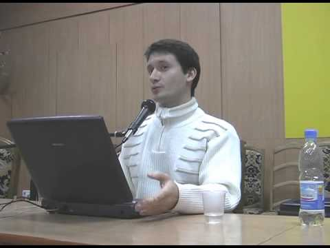 Алексей Мередов - 18 мистических совершенств - часть 7