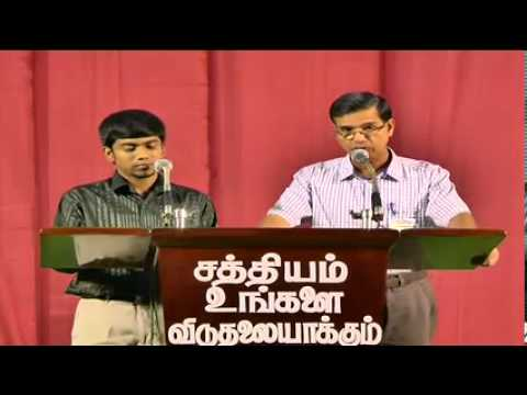 TUTICORIN CONFERENCE - 2014: Session - 3