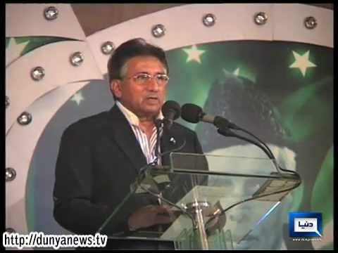 Dunya News - Special court leaves Musharraf's exit issue to govt