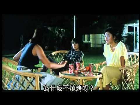 [HD] Nữ Bá Vương 1 Phim Hong Kong Lồng Tiếng