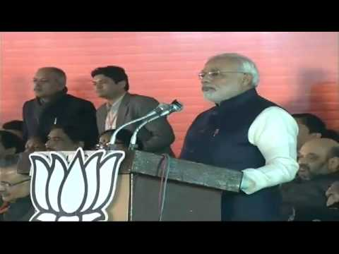 Shri Narendra Modi addressing BJP's National Council Meeting in Delhi