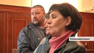 У Сєвєродонецьку відбулась позачергова сесія міської ради