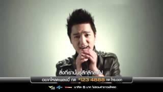 Hao123-ไม่ใช่ความลับ - เอ๊ะ จิรากร [Official MV]