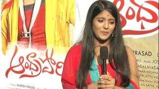 Andhra Pori Movie Opening Video