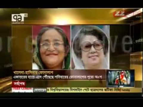 Sheikh Hasina-Khaleda Zia Phone Call Full 37 Minutes [26 October 2013]