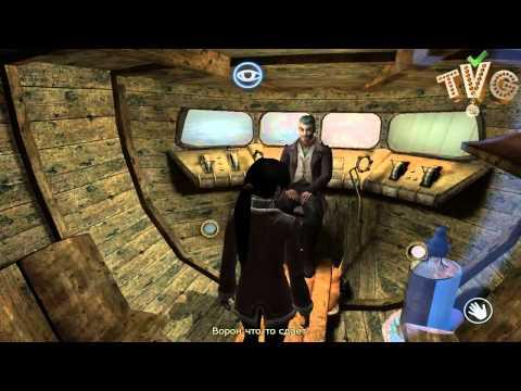 H0tabi4 проходит Dreamfall, часть 15 - Зоина проблема