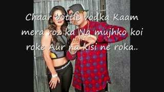 Chaar Bottle Vodka| LYRICS ON SCREEN Yo Yo Honey Singh