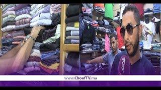 ريبورطاج: أصحاب المحلات بسوق القريعة يعانون بسبب الصولد في المراكز التجارية الكبرى بالبيضاء | روبورتاج