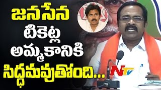 BJP leader Krishna Sagar sensational comments on Pawan Kal..