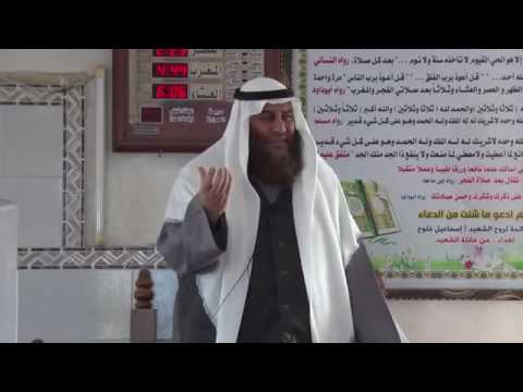 انصروا حلب الشام / أ.د. سلمان بن نصر الدايه