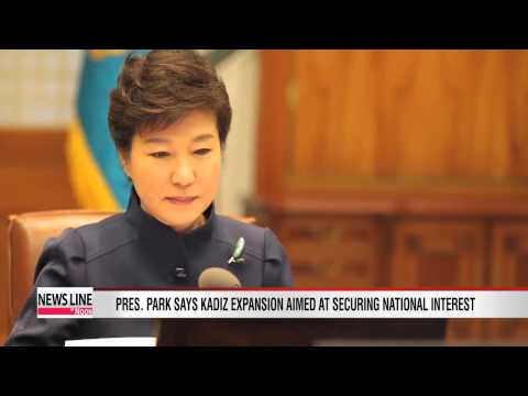 Pres. Park says KADIZ expansion aimed at securing national interest