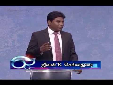 Good Friday Special Service (Tamil/English) - 18 April 2014
