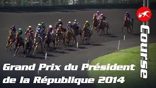 Grand Prix du Président de la République 2014 - La course