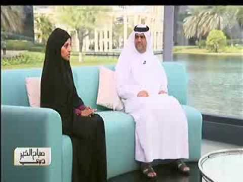 Dubai Healthcare City Dubai TV Interview on Good Morning Dubai (صباح الخير دبي)