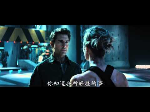 【明日邊界】電影官方中文版首支預告,全球同步重裝上陣 (HD)