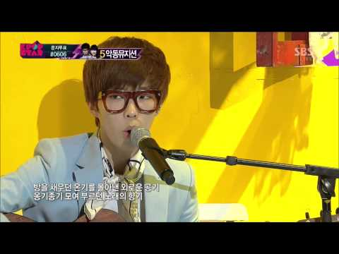 악동뮤지션(Akdong Musician) [Offically Missing You] @KPOPSTAR Season 2