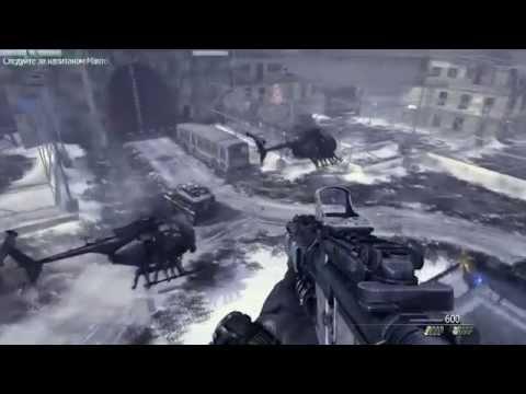 Про игру Modern Warfare 2 - вновь