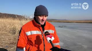 Артёмовские рыбаки выходят на неокрепший лёд
