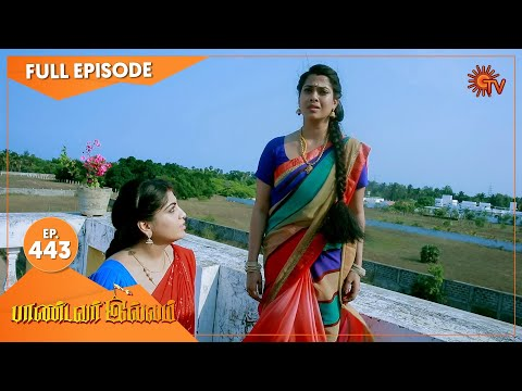 Pandavar Illam - Ep 443 | 11 May 2021 | Sun TV Serial | Tamil Serial