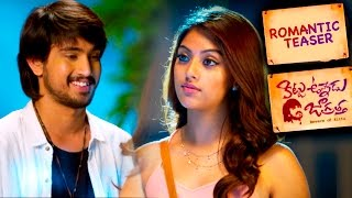 Kittu Unnadu Jagratha Movie Romantic Trailer