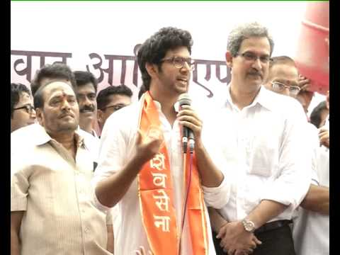Aaditya Thackeray Speaking at the rally against Diesel and LPG price hike