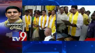 Nara Lokesh Takes Oath As MLC- Exclusive visuals..