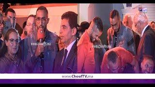 بالفيديو..لحظة وصول المهدي بن عطية إلى الصخيرات خلال تقديم قميص المنتخب المغربي وهذا ما وعد به المغاربة   |   خارج البلاطو
