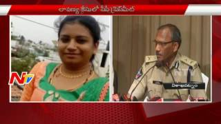 New twist in Lavanya murder case in Visakhapatnam