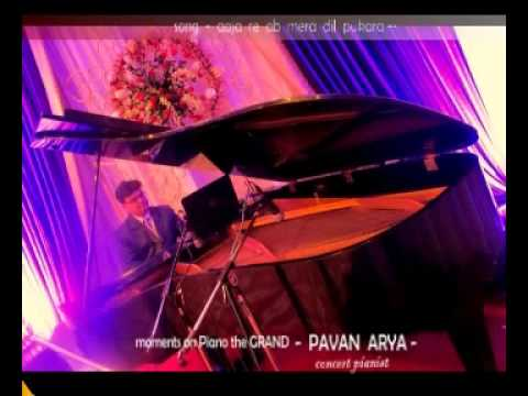 Aaja Re Ab Mera Dil Pukara - Piano by PAVAN ARYA ..