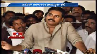 Pawan Kalyan Speaks to Media over Mulalanka Farmers Proble..