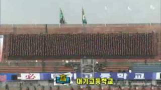 South Korean Human Jumbotron