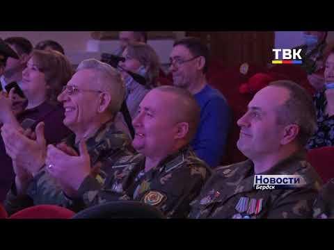 В Бердске звучали песни о границе, о тех, кто ее охраняет и о Родине