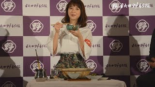 動画:佐々木希さんが魁の「編集長」に 秋田の魅力全国へ発信
