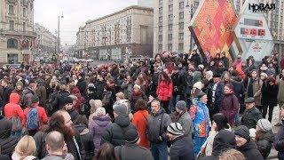 Protest suprimat de poliție în Moscova