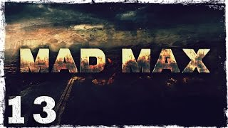 Mad Max. #13: Газтаун.