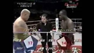 Manhoef Vs Hunt BRUTAL Knockout K1 KO