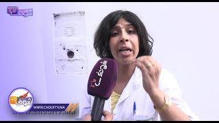 النقابة الديمقراطية للصحة تدخل على الخط بعد إعفاء الطبيبة الرئيسية للمركز الصحي لافيليت فكازا | خارج البلاطو