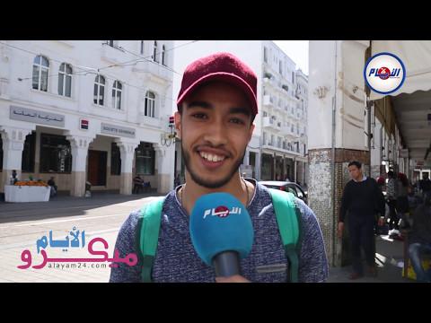مغاربة وتلعثم الوزيرة بوطالب في البرلمان
