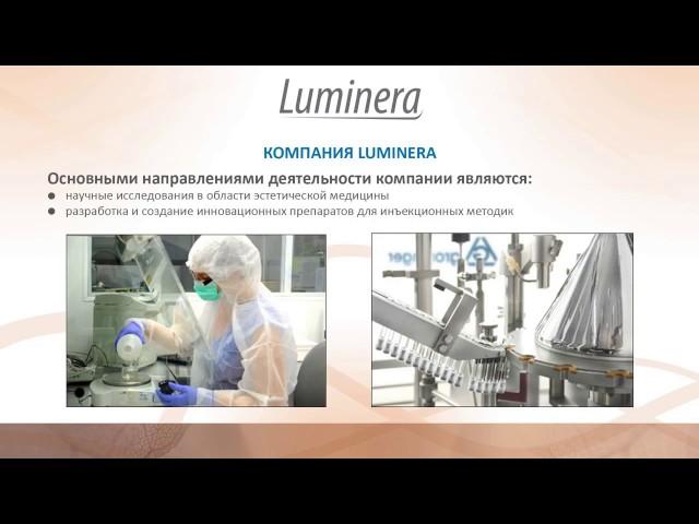 Презентационный ролик компания Оптимальный Комплект Косметолога