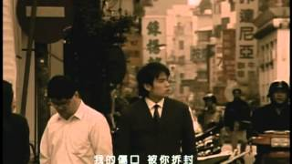 Jay Chou 周杰倫【反方向的鐘 Counter-clockwise Clock】-Official Music Video