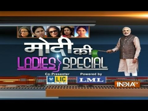 India TV special: Will Modi's Rail Budget focus on Women Security ?