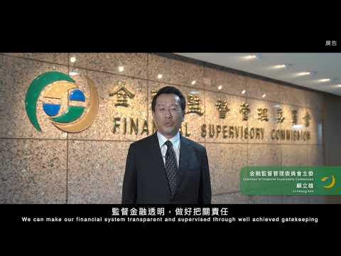 企業誠信治理暨反貪腐、反洗錢宣導影片(影片長度:30秒)