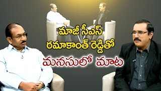 Jagan Assets case: No confidence in your probe, Ex-CS Rama..