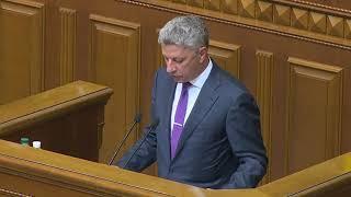 Юрий Бойко: Бюджет должен быть направлен на благо людей, а не на избирательные нужды власть имущих