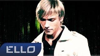 Alexander Project - Позови